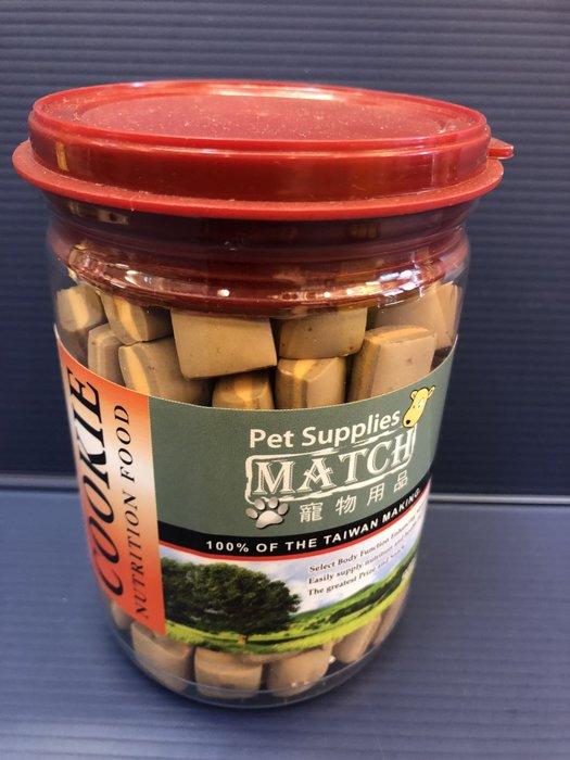 ✪寵物巿集✪附發票~MATCH 牛肉起司夾心口味/250g 小餅乾 寵物零食 零嘴 點心 乳酪起士 高鈣發育 台灣