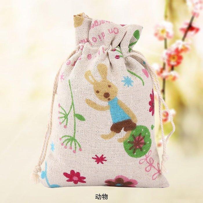【螢螢傢飾】棉麻布袋 抽繩袋 束口袋 萬用收納袋 手工皂包裝袋 拉繩袋 收納袋12x17~動物園