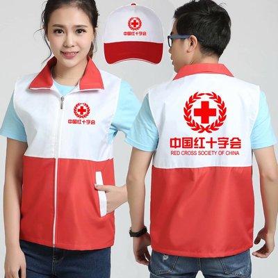 韓國時尚中國會馬甲背心訂製男女志愿者工作衣服公益活動馬夾印logo