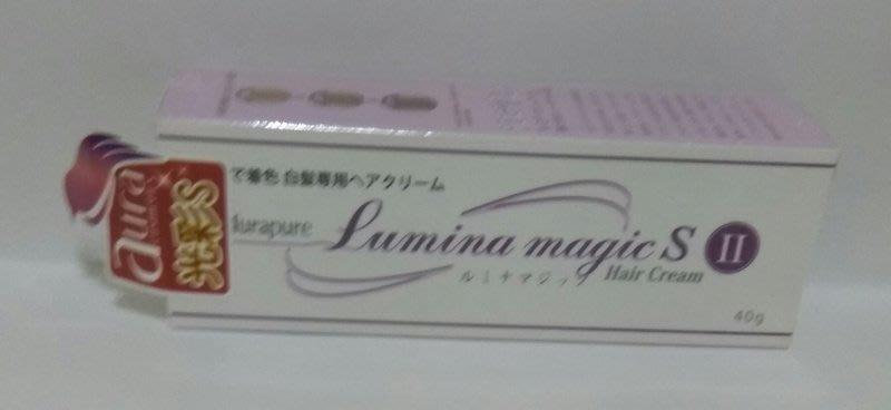 【ㄚㄚ魔法屋】*缺貨*【雅鄔樂AURA】光彩護汝髮第二代-銀離子感光 白髮著色乳 40g