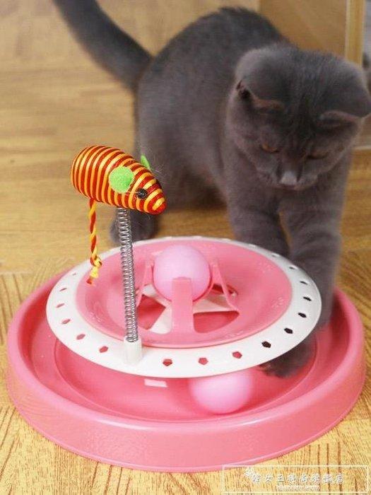 貓玩具愛貓轉盤逗貓玩具寵物貓咪玩具小貓幼貓玩具逗貓棒貓咪用品
