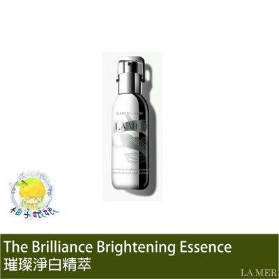 柚子娘娘代購 LA MER 海洋拉娜 Brilliance Brightening 璀璨淨白精萃 30ml