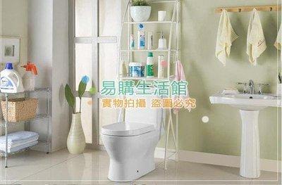 居家無憂最新熱賣馬桶架浴室架衛生間落地收納架廁所馬桶置物架儲物架白色整理架子