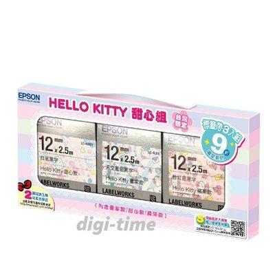 EPSON Hello Kitty甜心組標籤帶 一組 (標籤機LW-200/500/600P/700/900P/1000