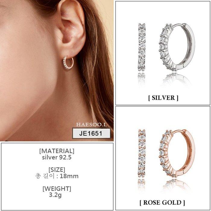 【韓Lin連線代購】韓國 HAESOO.L 海秀兒 - 925銀 明星款JE1651圓形鑽耳環