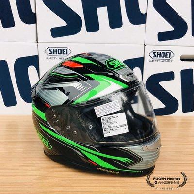 【台中富源】日本 SHOEI Z7 STAB TC-7 全罩安全帽 透氣 輕量 內襯全可拆 黑/綠
