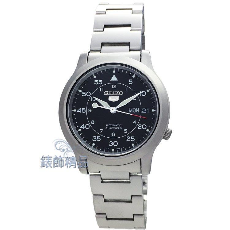 SEIKO 手錶 SNK809K1 精工表 盾牌5號 黑面 夜光 星期日期 機械 男錶【錶飾精品】