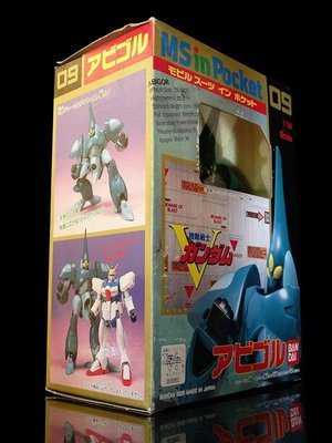 B-5 櫃 :1 /144 REVELL 發現號太空梭 DISCOVER SPACE SHUTTLE 天富玩具店