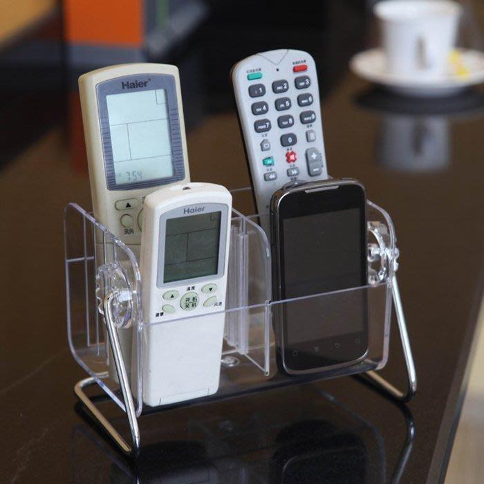 多功能遙控器收納盒創意客廳桌面收納盒亞克力化妝品收納盒雜物收納盒
