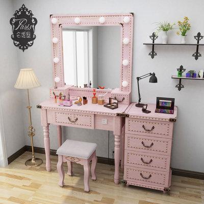 超人氣浪漫粉紅公主歐式法式復古古典 鉚釘 梳化妝鏡台 美髮鏡  美容鏡台 帶燈
