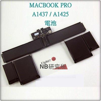 APPLE MACBOOK PRO A1437 / A1425 電池 台中可自取  蓄電不良 無法充電