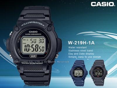 CASIO 卡西歐 手錶專賣店 W-219H-1A CASIO 電子錶 橡膠錶帶 防水50米 LED背光照明 W-219