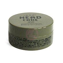 便宜生活館【造型品】HEAD CODE 啞光造型髮泥80g 提供霧面髮束與高支撐 全新公司貨 (可超取)
