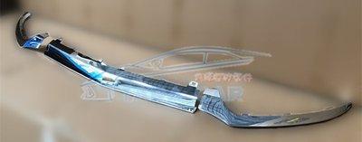 賓士 W205 AMG 前保 下巴 飾條 電鍍 三件式 單件 保桿下飾條 C180 C200 C250 C300