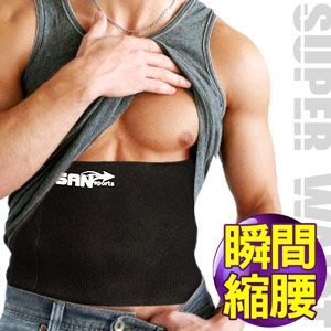 台灣製造高彈SBR透氣束腰帶束帶腰夾收...
