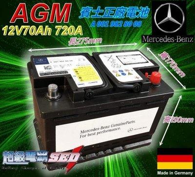 新莊【電池達人】BENZ 正廠電池 德國賓士 AGM電瓶 70AH VARTA E39 C200 B180 B200