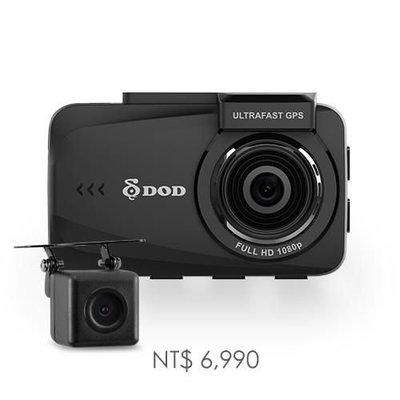 【行車達人二館】DOD FS300【送32G】 前後雙錄 SONY 感光元件 測速提示 行車記錄器