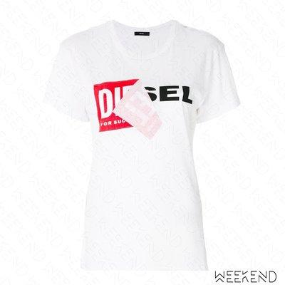 【WEEKEND】 DIESEL Logo 文字 T恤 白T 白色
