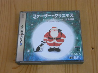 【小蕙館】SS~ Father Christmas 聖誕老人 (純日版) 有側標