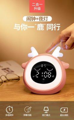 小鬧鐘學生用卡通兒童可愛床頭靜音創意個性智能懶人專用電子鬧鈴個性創意鬧鐘