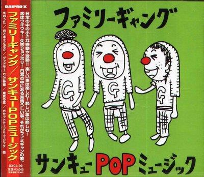 K - Family Gang - Thank You Pop Music - 日版 - NEW