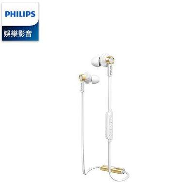 【就是要便宜】PHILIPS 飛利浦 Fidelio系列 耳道式耳機麥克風 TX2BTWT 白色(送行李箱吊牌)