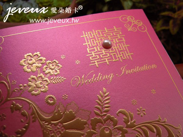 jeveux愛朵婚卡*優質時尚喜帖婚卡設計 Ultra系列UR-10 夜歡宴