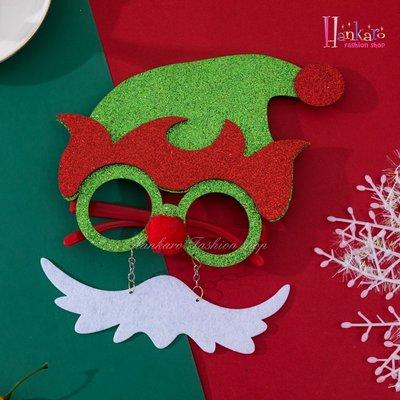 ☆[Hankaro]☆歐美創意聖誕節裝扮道具聖誕鬍子精靈造型眼鏡