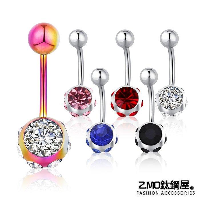 璀燦動人肚臍環 簡約有型 閃爍耀眼 單個價【ECS080】Z.MO鈦鋼屋