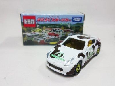 Tomica 抽抽樂 20 Nissan Fairlady 370Z 乳牛車 牛奶車 代理版 全新