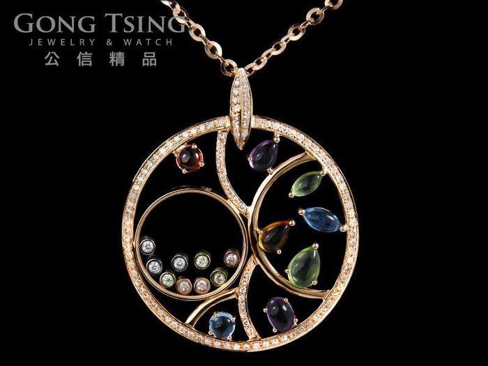 【公信精品】全新18K天然彩寶鑽項鍊 共3.973克拉 玫瑰金彩色寶石鑽石項墜 墜子