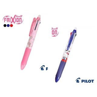 日本製  Pilot Frixion Hello Kitty系列 三色擦擦筆