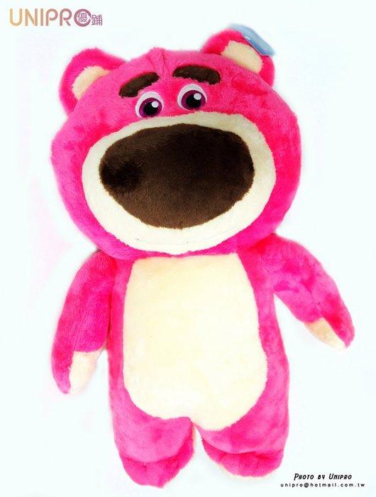 【UNIPRO】玩具總動員3 Toy3 站姿熊抱哥 絨毛玩偶 娃娃 抱枕 1號(87公分) 桃紅熊 禮物 迪士尼