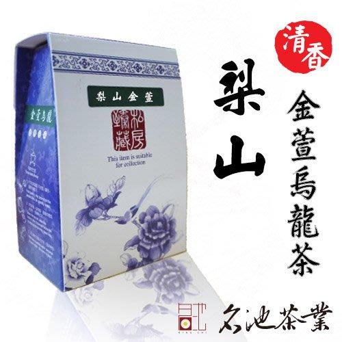 【名池茶業】清香型-梨山金萱烏龍4兩x4真空包裝-贈按鈕式親蜜罐