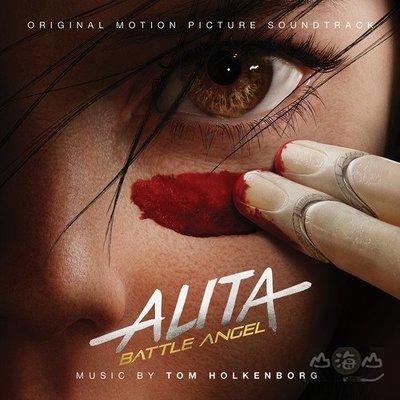 【美版】艾莉塔:戰鬥天使-電影原聲帶 ALITA:BATTLE ANGEL / Junkie XL-M237043