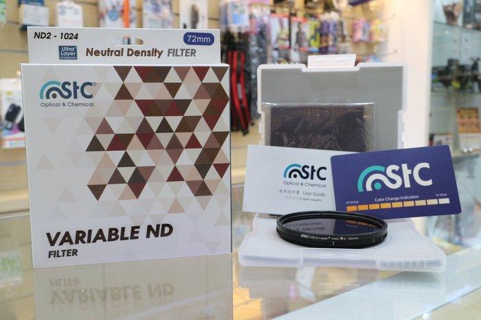【日產旗艦】台灣製 STC VND 72mm 可調式 減光鏡 ND2-ND1024 可調減光鏡 公司貨 送拭鏡筆