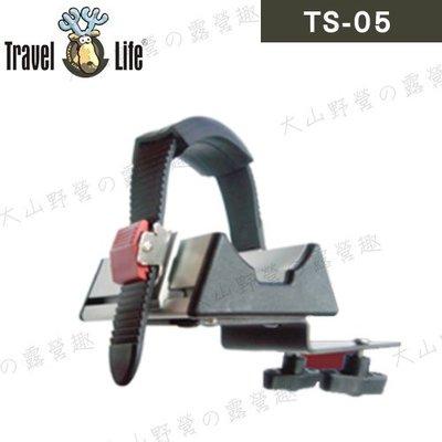 【大山野營】安坑特價 Travel Life 快克 TS-05 拆胎式攜車架用前輪置放座 一台式 攜車架配件