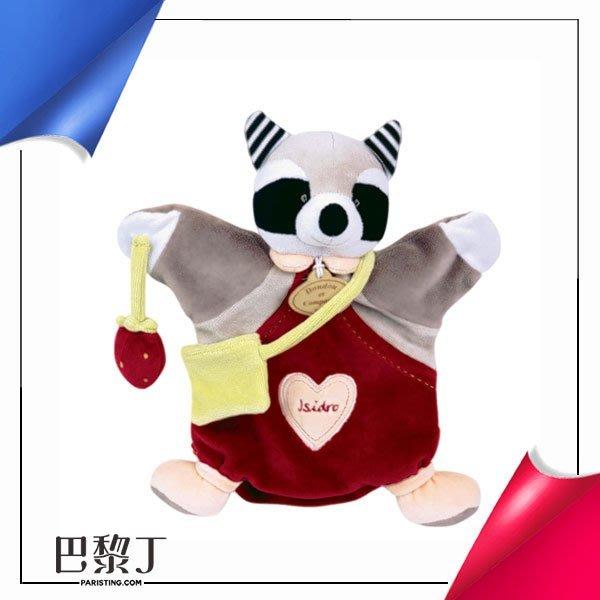 Doudou et Compagnie 條紋浣熊愛草莓親子互動手偶【巴黎丁】