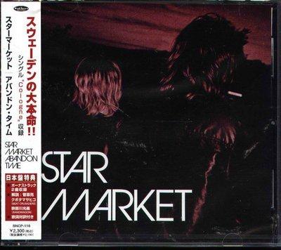 K - STARMARKET - ABANDON TIME - 日版 +2BONUS - NEW