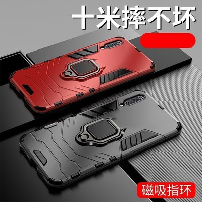 iphone12 pro Max Mini  手機殼 磁吸車載 支架指環扣 鎧甲保防摔