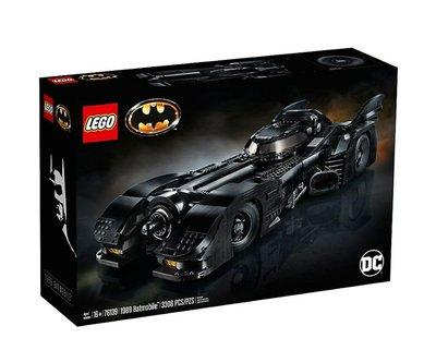 LEGO 樂高 76139 1989 蝙蝠車 Bat Mobile 漫威 DC 蝙蝠俠 羅賓 黑色