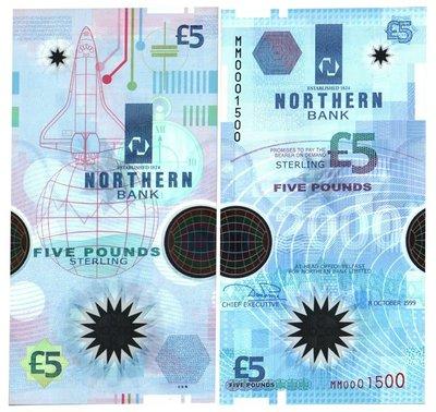 【歐洲】全新UNC 北愛爾蘭5鎊塑料鈔 千禧紀念鈔 2000年 P-203b,具體價格咨詢賣家【【古玩搜羅】】
