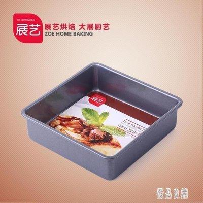 雨晴嚴選 展藝正方形烤盤面包吐司模披薩蛋糕月餅多功能烤盤YQ565