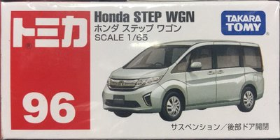 《GTS》TOMICA 多美小汽車 NO 96 HONDA STEP WGN 82513