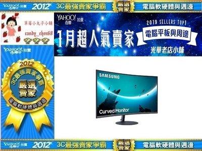 【35年連鎖老店】SAMSUNG C32T550FDC 32型1000R曲面螢幕有發票/3年保固