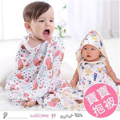 八號倉庫 春夏薄款單層新生兒棉質包巾 抱被【2E055G888】