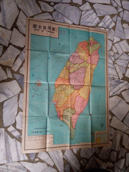 老地圖,64年,大張