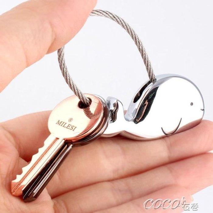 「免運」鑰匙圈 鑰匙扣掛件鯨魚鑰匙鍊情侶鑰匙扣一對男創意女簡約 『菲菲時尚館』