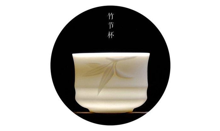 【自在坊】精品玉瓷竹節茶杯 白瓷手工茶杯 禪風古韻 功夫茶具 質樸簡約  【全館滿599免運】