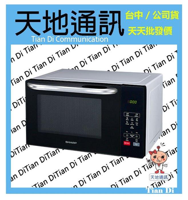 《天地通訊》SHARP 夏普 25L 微電腦微波爐 R-T25KS(W) 自動烹調 全新供應※